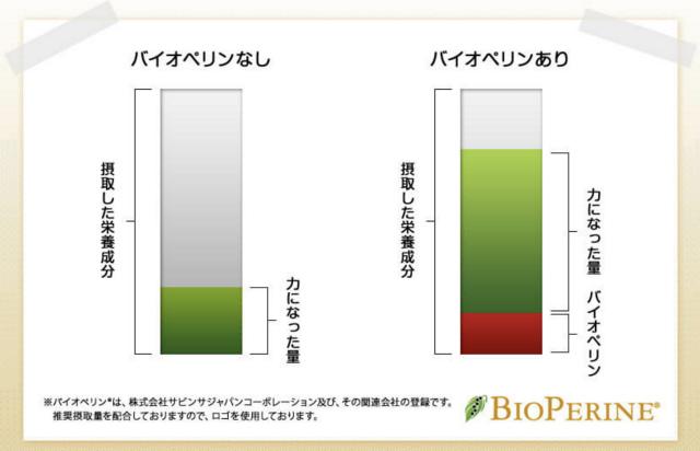 %e3%82%b9%e3%82%af%e3%83%aa%e3%83%bc%e3%83%b3%e3%82%b7%e3%83%a7%e3%83%83%e3%83%88-2016-10-27-11-11-24