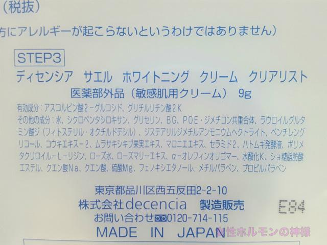 photo_16-10-14-09-15-11-538_2