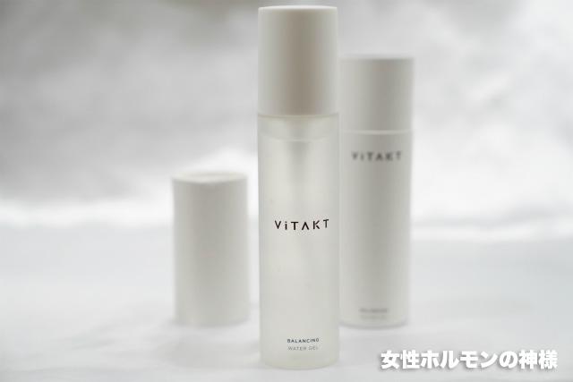 ビタミンC誘導体化粧品もシミ対策は美白ケアにぴったり