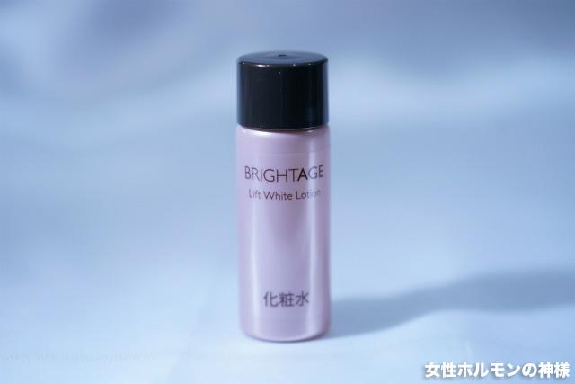 ブライトエイジ化粧水