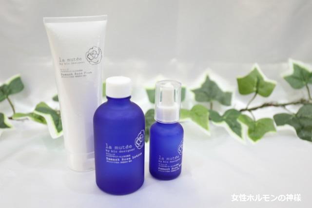ラミューテ洗顔フォーム,化粧水,美容液