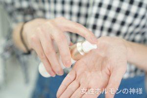 天使のララ/コラーゲン化粧水