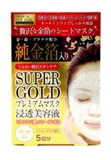 プレスカワジャパンスーパーゴールド 純金箔入りプレミアム フェイスマスク 5回分