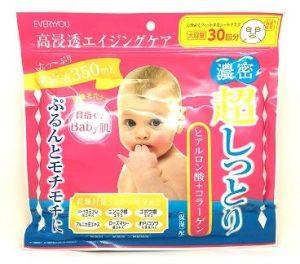 プレスカワジャパン濃密 超しっとり フェイスマスク 顔パック フェイスパック ぷるんとモチモチに ヒアルロン酸+コラーゲン配合 30枚
